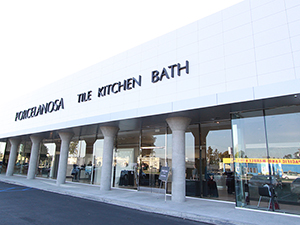 Anaheim Showroom