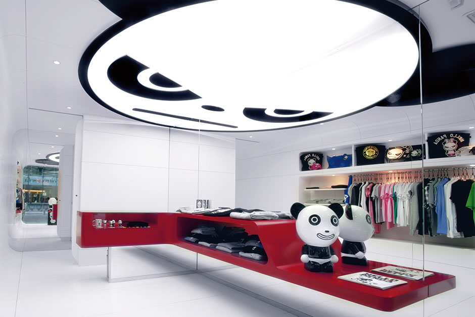 Hi Panda Store France Porcelanosa